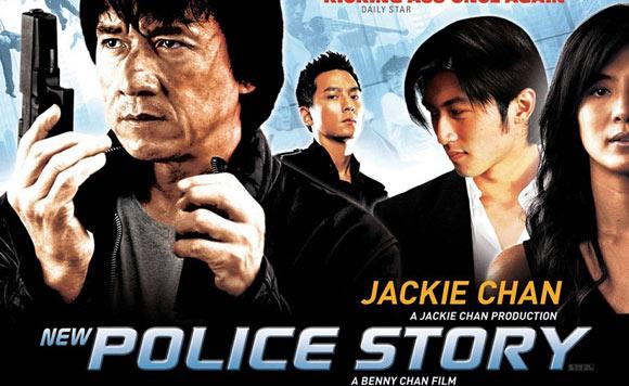 Phim hành động Trung Quốc